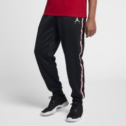 Jordan Lifestyle Jumpman Trousers
