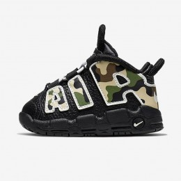 Nike Air More Uptempo QS Kids